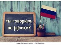 Professional russian courses!