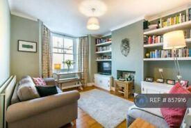 1 bedroom flat in Colls Road, London, SE15 (1 bed) (#857916)