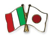 Italian lesson in exchange of Japanese