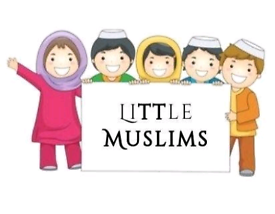 Quran and Urdu teacher for kids and adults