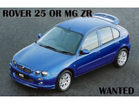rover 25 or mg zr wanted