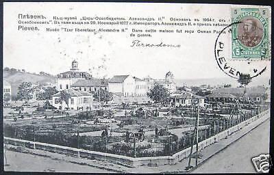 BULGARIA~1911 PLEVEN~Tzar liberateur Alexandre II