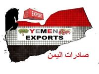 Yemen System Websites With Content. Established BUSINESS. Forum & classified ads