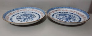 Vintage Chinese Rice Pattern Dragon Plates ~7  1/4 Inches