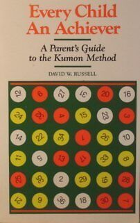 Every Child an Achiever: A Parents Guide to the K
