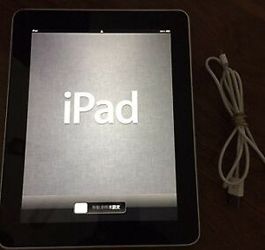 1st gen 32gb ipad for sale or trade