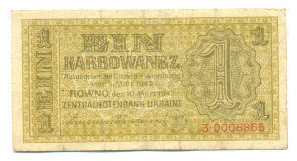 Ukraine German Occupation WWII  Ukrainian Central Bank 1 Karbowanez 1942 F/VF