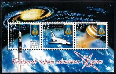 Kazakhstan 2005.Space. Baikonur.Cosmos.Souvenir Sheet. MNH