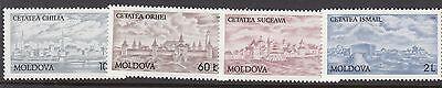 MOLDOVA :1998 Medieval Towns  set SG 294-7 unmounted mint