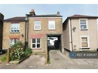 3 bedroom house in Napier Road, Bromley, BR2 (3 bed)