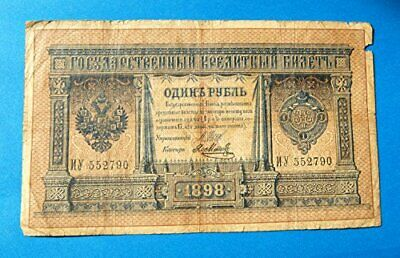 1898 Russia 1 Ruble Banknote Czarist Autocracy
