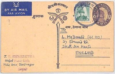 AN290 1969 NEPAL *Biratnagar* Airmail Uprated STATIONERY Card Southsea BANKING