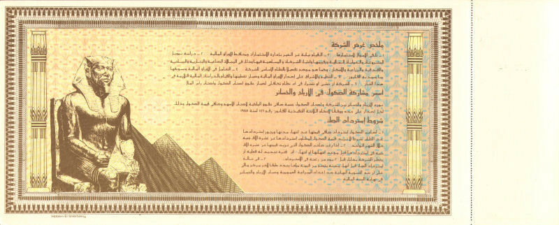 500 L. E. Egyptian Pound > Badr bond certificate Egypt paper money currency