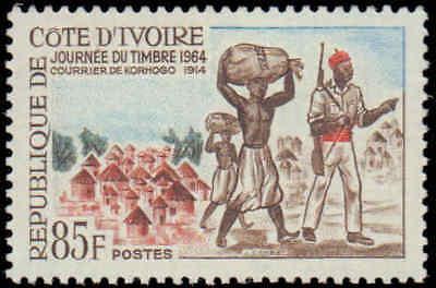 Ivory Coast #222, Complete Set, Never Hinged