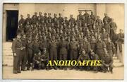 Greece Photos