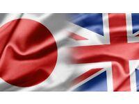 Japanese English Translation Service