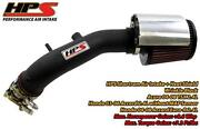 Honda Accord Air Filter