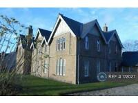 2 bedroom flat in Kingseat, Aberdeenshire, AB21 (2 bed)