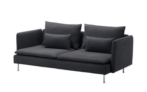 SAMSTA Sødehamn modern sofa, 3 seater, dark grey, IKEA, nearly new. 198 x99 cm, perfect single bed