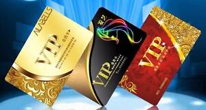VIP Cards Printing as low as $0.18/ea, free template