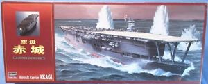 PLASTIC MODEL KITS - MILITARY  SHIPS **TAMIYA - TRUMPETER**