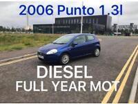 DIESEL £1175 2006 Fiat Punto Diesel 1.3l* like fiesta punto yaris micra corsa c1 aygo 107 getz polo