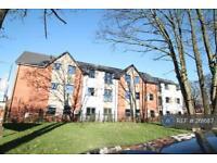 1 bedroom flat in Stratford Road, Solihull, B90 (1 bed)