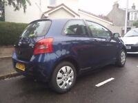Nice reliable car, recently taxed and MOTd, selling due to no longer being required