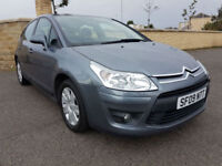 1 OWNER - CITROEN C4 1.6 HDi, FULL SERVICE HISTORY