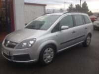 Vauxhall zafira 1.6 55 plate 87000 miles comes with one year MOT 7 seater family car