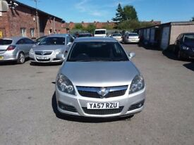 2007 VAUXHALL VECTRA SRI 1.8 vvt PETROL 5 SPEED MANUAL 140Hp 115k MILES NEW MOT