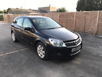 Vauxhall Astra Automatic Design Sports Leather Interior 2008 Low Mileage 1 Year Mot