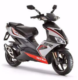 Aprilia SR50R 49cc Moped Parts