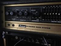 Marshall DBS 7400 Dynamic Bass System Bass Amp Head