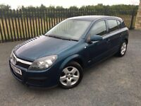 2006 56 VAUXHALL ASTRA 1.4 CLUB 5 DOOR HATCHBACK - ONLY 2 FORMER KEEPERS - *JULY 2018 M.O.T*