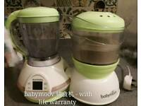Babymoov food weaning machine