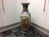 Chinese or Japanese vase