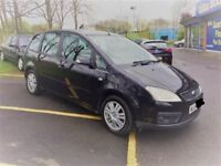 swap my ford focus c-max ghia 1600 diesel tdic (04) for a mini only