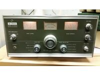 Vintage TRIO 9R-59DS Communications Receiver