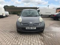 NISSAN MICRA S 1.2L SPARES AND REPAIRS