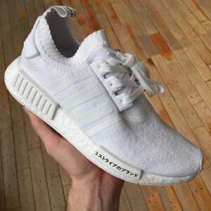 "Adidas Primeknit Japan ""Triple White"" NMD_R1 8.5"