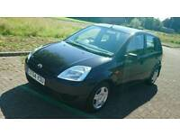 Ford Fiesta 1.25 spares or repairs £275 on UPDATED