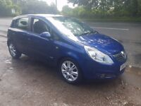 2007 CORSA 1.2 IDEAL FIRST CAR CHEAP FUEL TAX AND INSURANCE HALF LEATHER LOW MILES NEW MOT