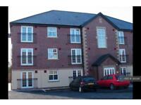 2 bedroom flat in Lytham Close, Warrington, WA5 (2 bed)