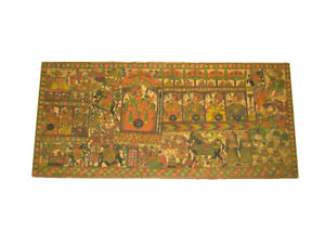 Antique East Indian Tapestry