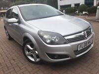 2008 Vauxhall Astra sri cdti 150bhp 1.9 Diesel 6 speed