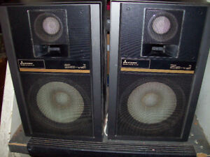 PAIR OF MITSUBISHI STEREO SPEAKERS