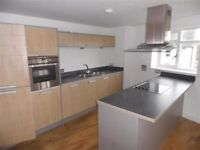 Stunning 2 bed flat in central Maidenhead