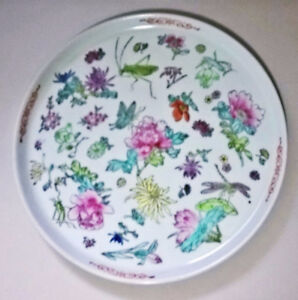 "Vintage Rare Chinese Famille Rose 10"" White Tray/Plate Decorated"
