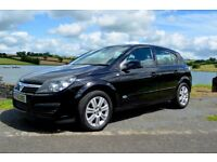 2007 Vauxhall Astra 1.4, LOW MILES, (not 307 206 golf ford Ibiza)